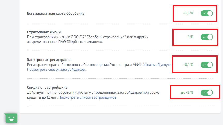 Изображение - Как подать онлайн заявку на ипотеку сбербанка через сайт domclick (домклик) 2-zayavka-na-ipoteku-cherez-domklik-onlayn