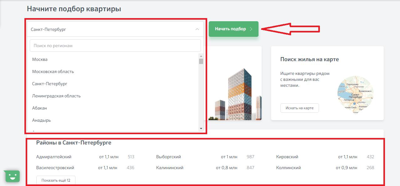 дом клик.ру сбербанк личный кабинет войти официальный сайт деньги в долг под проценты гомель